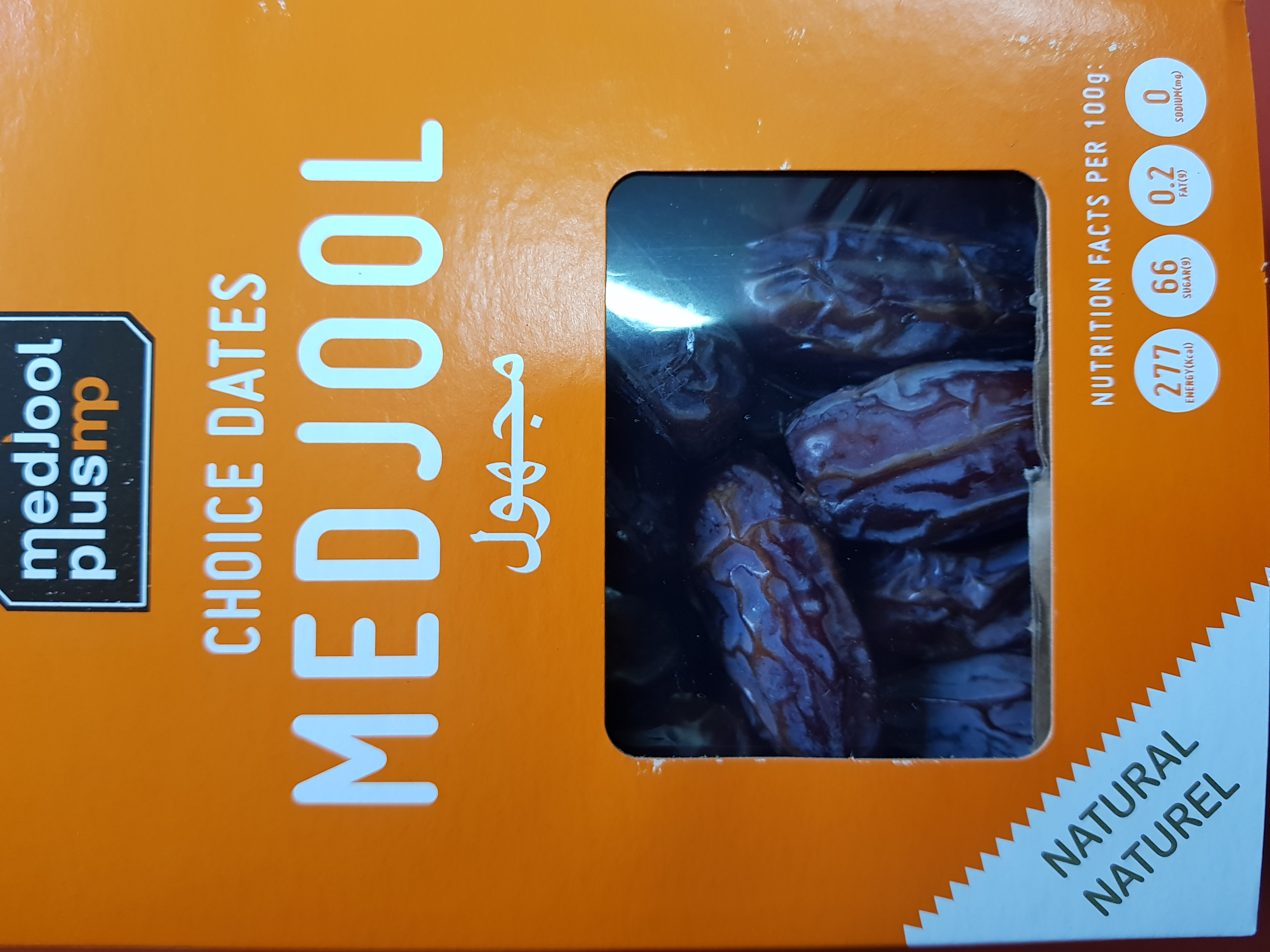 MEDJOOL DATLE LARGE SUPREME 1KG